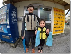 ー今年の沖縄は暖冬ー