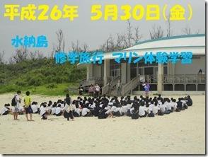 DSC00553_R